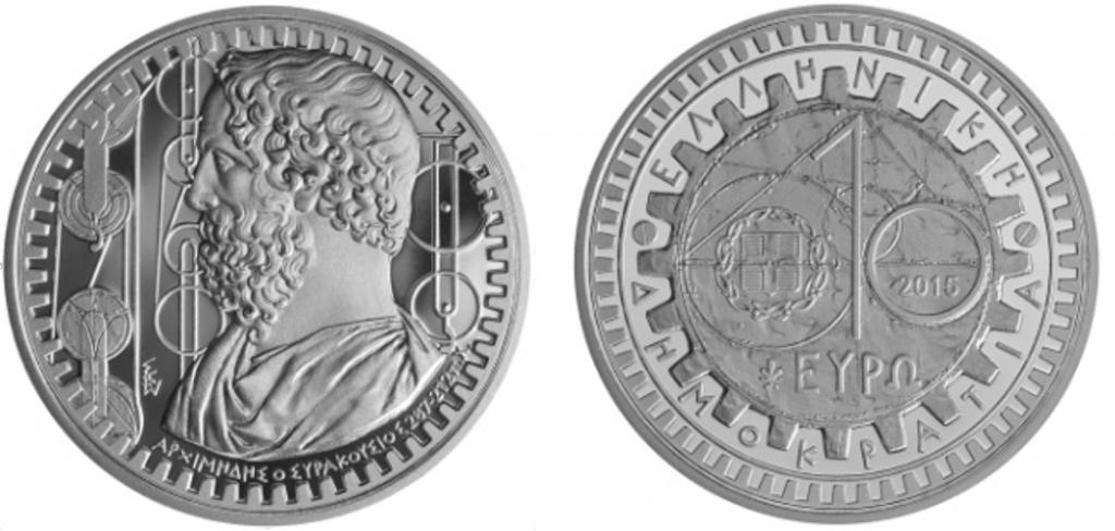 Ελληνικό ασημένιο νόμισμα