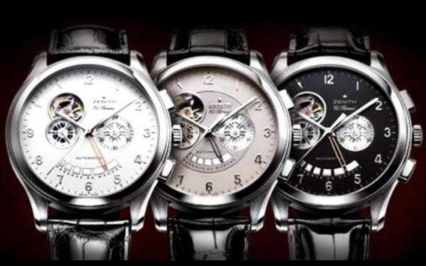 τρία ασημένια ρολόγια